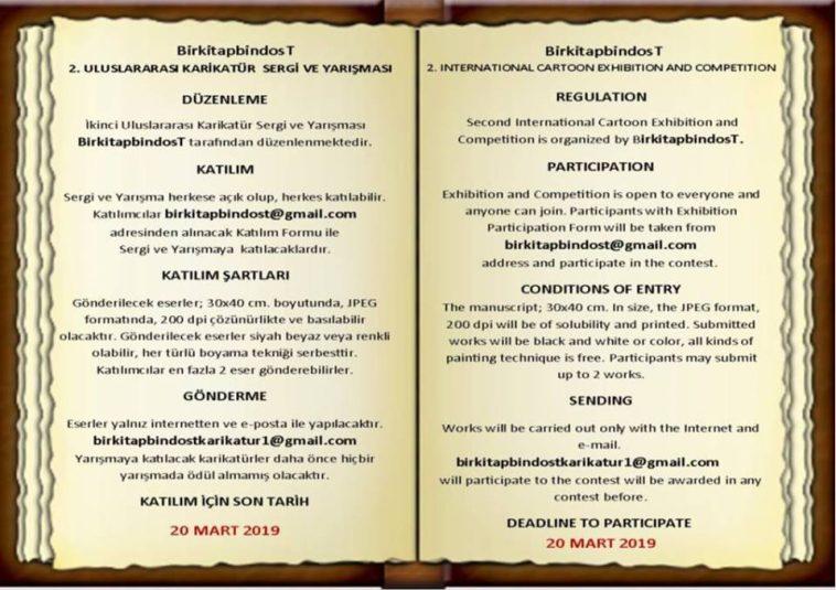 International Cartoon Contest and Exhibition Turkey, 2019 - Toons Mag